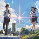 "Join ""Your Name."" Official Tour Supported by Japanese Government's Cool Japan Initiative"