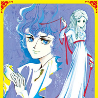 Moto Hagio Wins The Asahi Prize for Her Contributions to the Art of Manga