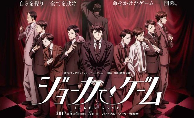 Joker Game Spy Anime Series Gets Stage Play Adaptation in May