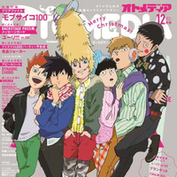 "Animedia To Bring ""Mob Psycho 100"" Hug Pillow Along With ""Yuri!!! On ICE"" Goods To Comiket"