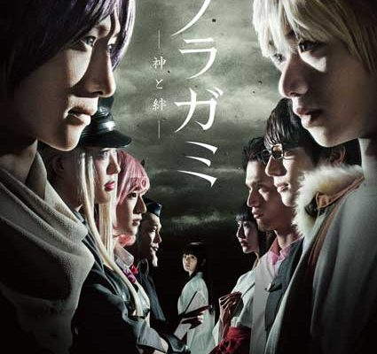Noragami Stage Play Reveals More Cast in Costume, New Visual