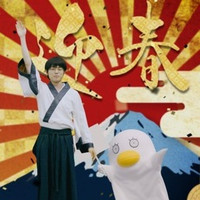 "Live-Action ""Gintama"" Movie Greets the New Year with Song"