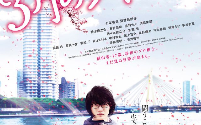 Live-Action March comes in like a lion Films' Trailer Reveals 2 Theme Songs