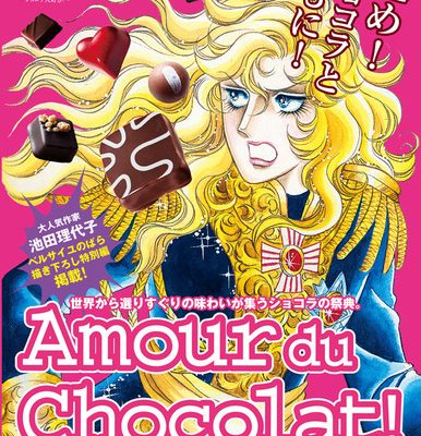 Rose of Versailles Collaborates With Valentine's Day Chocolate Sale