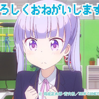 """Manga Author Helps Ring In A """"New Game!"""" New Year"""