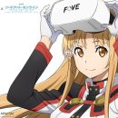 Haruka Tomatsu Shows Off VR Headset That Lets You Meet Sword Art Online's Asuna