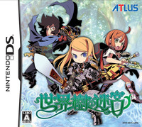 "Happy 10th Anniversary To ""Etrian Odyssey!"""