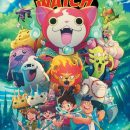 IDW Publishing to Release Yo-Kai Watch Comic Book Series