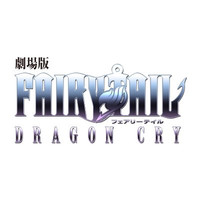 """Fairy Tail - Dragon Cry"" Movie Announced"
