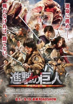 Kodansha Rep: Report of Warner Bros.' Attack on Titan Films Is 'Incorrect'