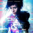 "Teaser Poster Visual for ""Ghost in the Shell"" Live-Action Film Posted"