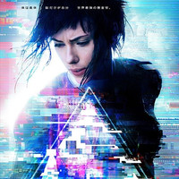 """Teaser Poster Visual for """"Ghost in the Shell"""" Live-Action Film Posted"""