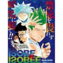 "Japanese Readers Suggest Which Manga Will Be Next ""Shonen Jump"" Signature Series"