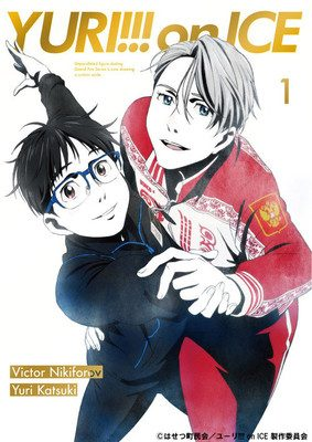 Yuri!!! on Ice Anime's 1st BD Volume Ranks #2 on Overall Weekly BD Chart