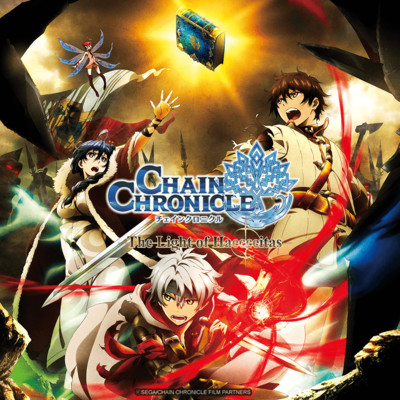 Chain Chronicle TV Anime's Prologue Video Streamed