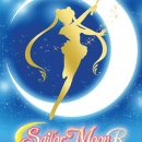 Viz Streams New Sailor Moon R: The Movie English Dub Trailer