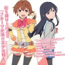 Action Heroine Cheer Fruits Anime Follows Girls Who Revive Fruit-Growing Area