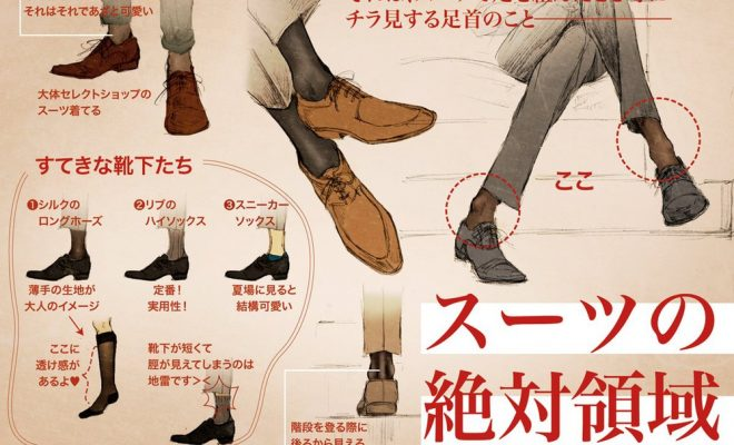 """The Male """"Absolute Territory"""": Socks with Suit Pants"""