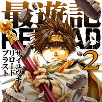"Main Cast and Staff for ""Saiyuki RELOAD BLAST"" Spotted Online"