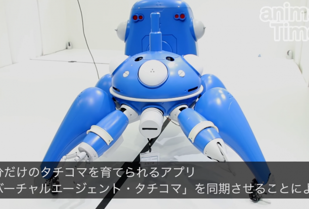 "Talking Tachikoma's ""Personality Can Change"""
