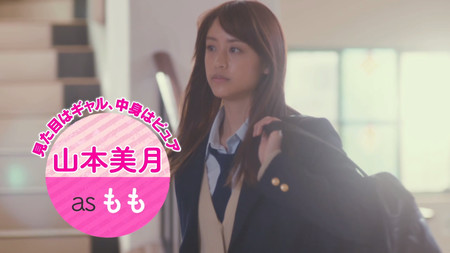 Peach Girl Live-Action Film Reveals Trailer, Theme Song, May 20 Debut