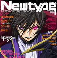 """Code Geass"" Revolution Comes To ""Newtype"" Character Rankings"