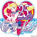 Sailor Moon Marks 25th Anniversary With Monster Hunter, Sanrio, More Crossovers
