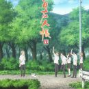 6th Natsume's Book of Friends Anime's April Premiere, Theme Song Artists Revealed