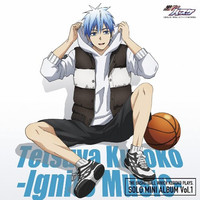 "Phantom Sixth Man Spurs On 'Kuroko's Basketball"" x NBA Collaboration"