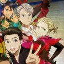 """Over A Dozen Skaters Gather For """"Yuri!!! On Ice"""" All-Night Screening Event Visual"""