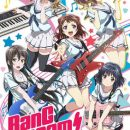 Bang Dream! Smartphone Game Arrives in Mid-March