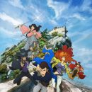 Lupin III: Part IV Anime's English Dub Premiere Listed at Katsucon