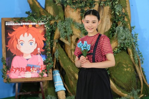 Mary and the Witch's Flower Anime Film Casts Hana Sugisaki as Mary, Unveils Trailer
