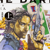"Akihiro Yamada Illustrates Covers For New Japanese Release Of Stephen King's ""Dark Tower"""