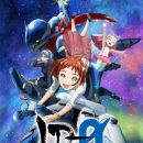 ID-0 Anime Reveals Promo Video, Story, More Cast, Visual, April 9 TV Premiere