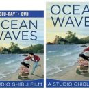 Ghibli's Ocean Waves Listed for BD/DVD Release on April 18
