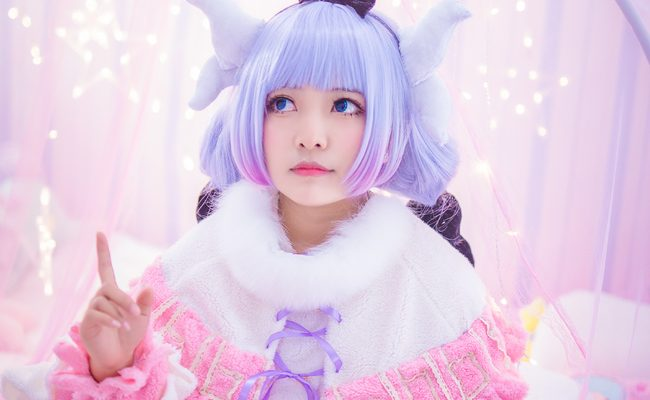 Expert Kanna Cosplay The Epitome of Cute