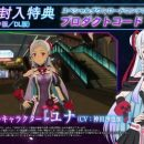 Accel World VS Sword Art Online Game Adds Anime Film's Yuna