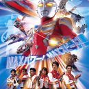 TOKU to Premiere Ultraman Max Series With English Dub