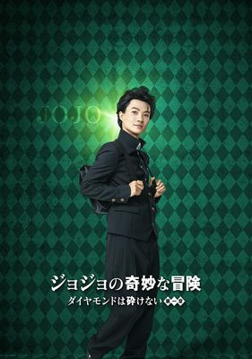 Live-Action JoJo's Bizarre Adventure Film's Visuals Show Kōichi, Yukako