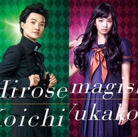 """JoJo's Bizarre Adventure"" Live-Action Film Reveals Koichi and Yukako"