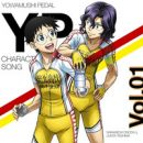 "Check Preview for ""Yowamushi Pedal"" Character Songs by Onoda & Teshima"