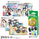 "Pre-Orders Begin for ""Love Live! Sunshine!!"" Character Disposable Cameras"