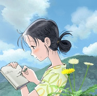 "Shout! Factory and Animatsu Entertainment Announce ""In This Corner Of the World"" Anime Movie Distribution Deal"