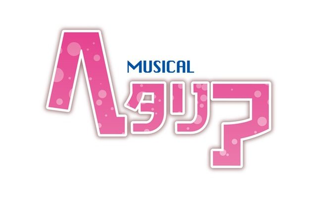 Hetalia Gets 3rd Stage Musical in July