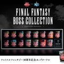 Final Fantasy Gets Boss Cup Noodle Set, 2ft-Long Fork Weapon