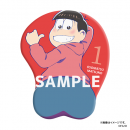 Mr. Osomatsu Butt Mousepads are Finally a Thing That Exists