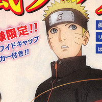 """Naruto Shippuden"" Prepares For Release Of ""Last"" End Theme"