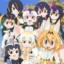 """""""Kemono Friends"""" 1st Episode Attracted Another One Million Views on Nico Nico in Just 10 Days"""