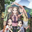 """""""Encouragement of Climb"""" Theatrical Screening Teases Big Announcement"""
